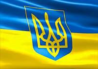 """Магнит сувенирный """"Украина"""" 07"""