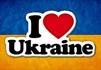 """Магнит сувенирный """"Украина"""" 11"""
