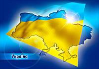 """Магнит сувенирный """"Украина"""" 21"""