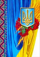 """Магнит сувенирный """"Украина"""" 22"""
