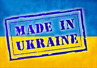 """Магнит сувенирный """"Украина"""" 32"""