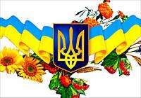 """Магнит сувенирный """"Украина"""" 38"""
