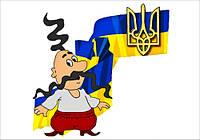 """Магнит сувенирный """"Украина"""" 40"""