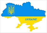 """Магнит сувенирный """"Украина"""" 41"""