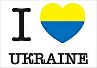 """Магнит сувенирный """"Украина"""" 42"""