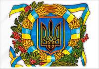 """Магнит сувенирный """"Украина"""" 45"""