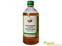 Карпуради таил масло, Кarpooradi thailam. Эффективное средство для массажа при растяжении или повреждении связ