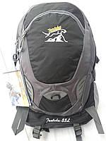 Спортивный рюкзак (625) Tanluhu