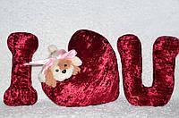 Набор подушек I love you с сердцем цвет бордо, плюш