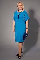 Платье женское большого размера с бусами
