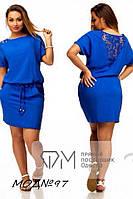 Женское платье по колено с карманами и гипюровыми вставками. Ткань : штапель. Разные цвета. Размер 48-56. NM97