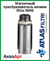 Магнитный преобразователь накипи Atlas MAG 1 MF-3/4»
