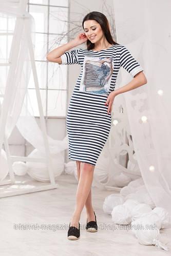 Женское модное платье с нашивкой