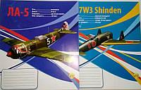 Тетрадь школьная Самолеты Shinden 12 листов в косую линию