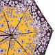 Надежный женский зон, автомат AIRTON (АЭРТОН) Z4915-25 желтый Антиветер, фото 3