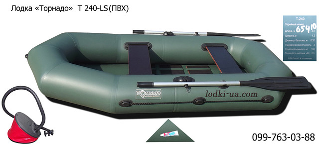 лодки лисичанска производство