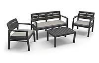Комплект пластиковой мебели из полипропилена Java Set