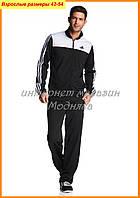 Оригинальные модели мужских спортивных костюмов Adidas