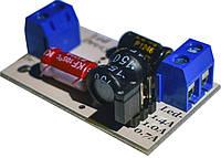 Драйвер светодиода LD 1-8xXP-E/XP-G
