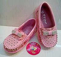 Туфли мокасины розовые для девочек р. 20-25