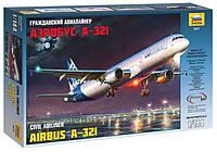 """Сборная модель Zvezda (1:144) Пассажирский самолет """"Аэробус А-321"""""""