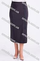 Женская нарядная юбка Патриция черного цвета, Батальные размеры
