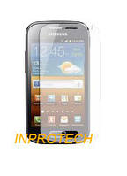 Защитная пленка Samsung Galaxy Ace 2 I8160 Глянцевая