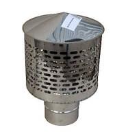 Искрогаситель для дымохода из нержавеющей стали