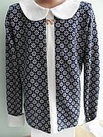 """Кофта-блуза планка  для девочек """"Анна"""""""