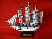 Корабль белый из дерева. Статуэтка.