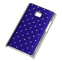 Чехол накладка Star Dust с камнями для LG Optimus L3 E400, синий пластик