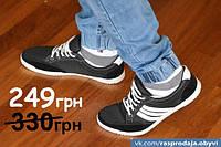 Три в одном мокасины кроссовки спортивные туфли летние удобные Львов
