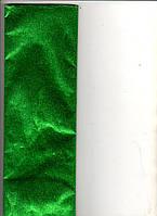 Бумага гофрированная металлизированная 110% 50г/м2, дл. 200см., шир. 50см.