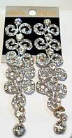 Серьги Восточные со светлыми кристаллами