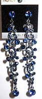Стильные серьги с синими кристаллами