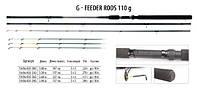 Фидер BratFishing G-Feeder Rods 3m ( до110g) 3 хлыста
