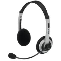 Компьютерная гарнитура Trust ComfortFit Headset (15480)