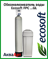 Фильтр обезжелезиватель воды Ecosoft FPС 0835 GL