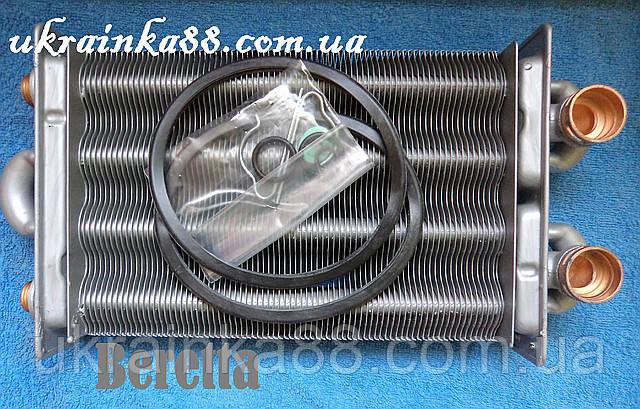 Теплообменник для газового котла beretta ciao теплообменник пластинчатый funke fp 23 пластины