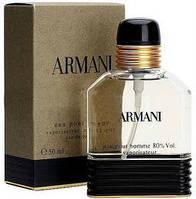 Мужская туалетная вода Armani pour Homme 50 ml