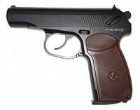 Пневматический пистолет KWC KM-44