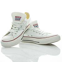 Кеды Converse All Star (Белые)