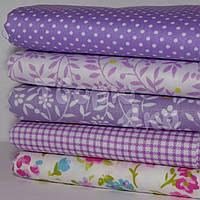 Ткань для пэчворка набор 5 шт Прованс (фиолетовый)