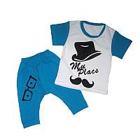 Комплект для мальчика - футболка и бриджи. 100 % хлопок. р.р.56-68