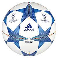 Мяч футзальный Adidas Finale Sala Training S90223