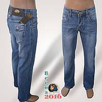Фирменные мужские классические джинсы голубого цвета Molake