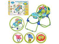 Детский шезлонг - качалка PK 309 для новорожденных