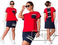 Женский летний юбочный костюм большого размера m-1515433