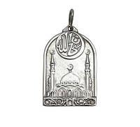 Серебряный мусульманский кулон  Стамбул Турция 8557
