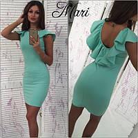 Платье с воланами и открытой спиной